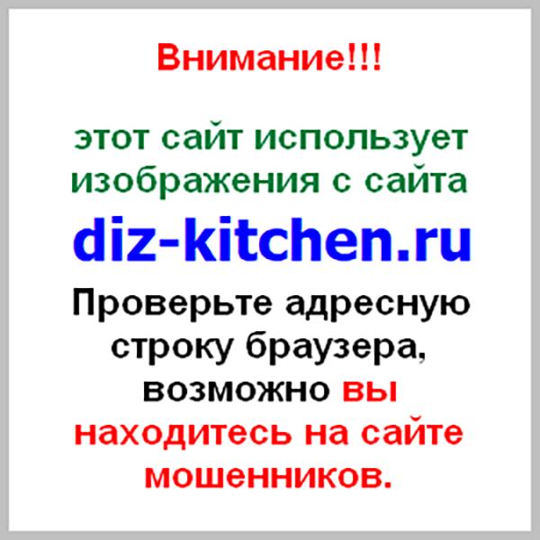 Автор блога о стиле, дизайне интерьера кухни
