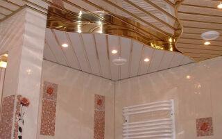 Разновидности и особенности выбора реечных потолков на кухне