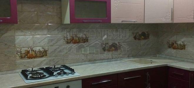 Бордово-розовая современная кухня с оригинальной фрезеровкой фасадов