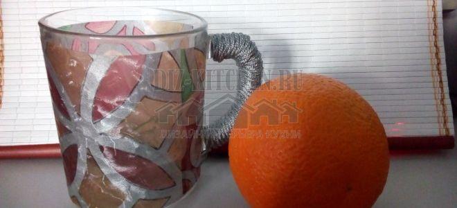 Мастер-класс по декорированию чашки с помощью пленки-самоклейки