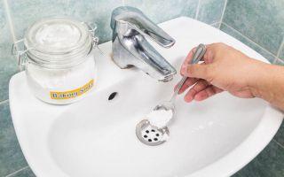 Как устранить запах из раковины на кухне: лучшие способы, определение причин