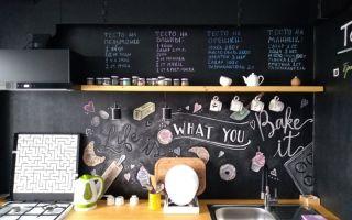 Красивый и недорогой ремонт кухни со стеной в виде грифельной доски