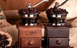 Как выбрать хорошую кофемолку для дома?