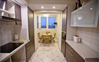 Кухня-столовая — объединение кухни с балконом
