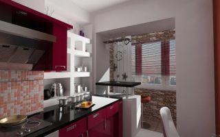 Дизайн кухни с балконом: как красиво объединить маленькую кухоньку с лоджией, фото и видео