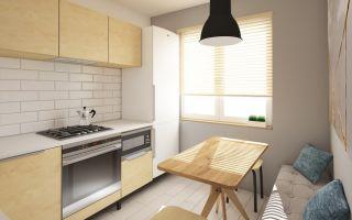 Дизайн светлой кухни площадью 7 кв.м