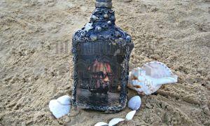 Мастер-класс по изготовлению бутылки в морском стиле, выполненной в технике «декупаж»