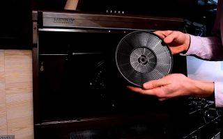 Фильтр для вытяжки на кухне: виды, периодичность замены и чистки