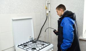 Что делать, если пахнет газом? Правильные действия при утечке газа в квартире, подъезде или на улице