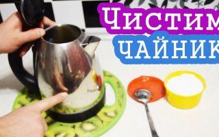 Как эффективно и легко очистить электрический чайник от накипи?