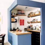 Планировка помещения кухни
