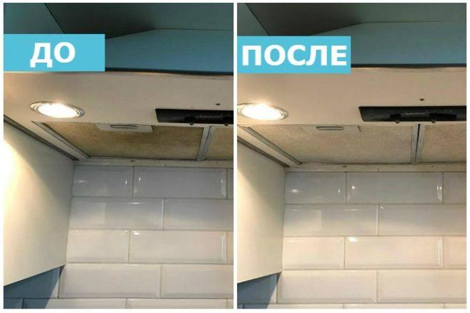 Кухонная вытяжка до и после очищения