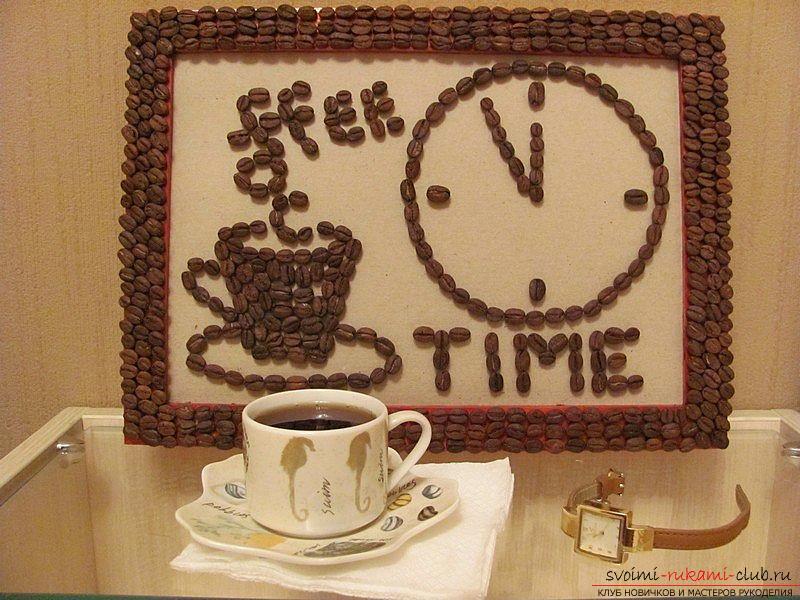 Картины из кофе своими руками фото 131