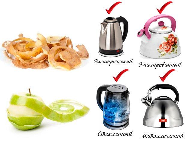 Как очистить чайник очистками картофеля и яблок