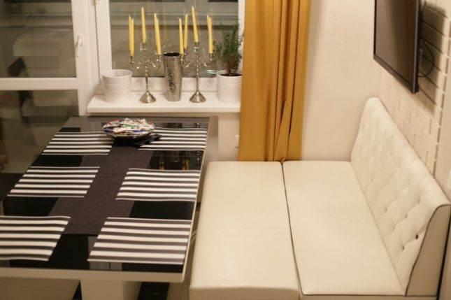 Стол и диван