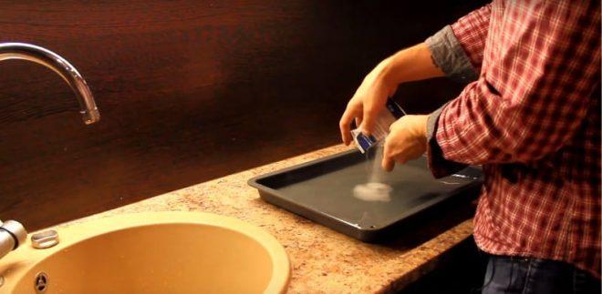 Прокаливание солью