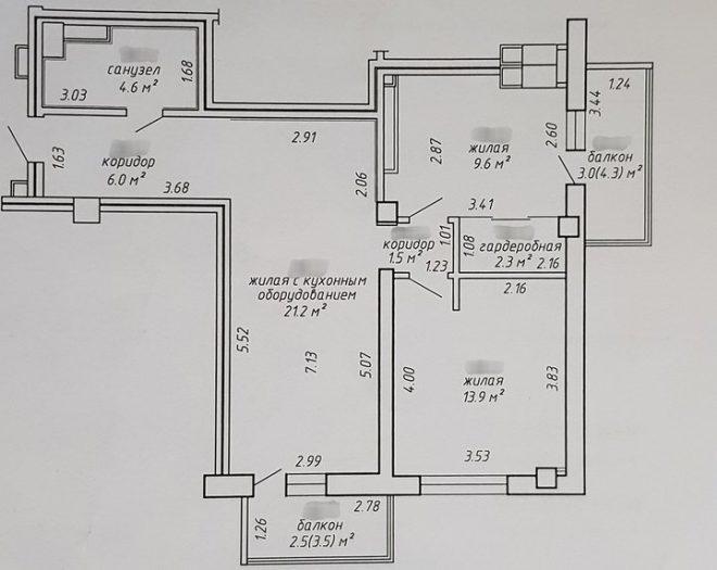 План кухни на бумаге