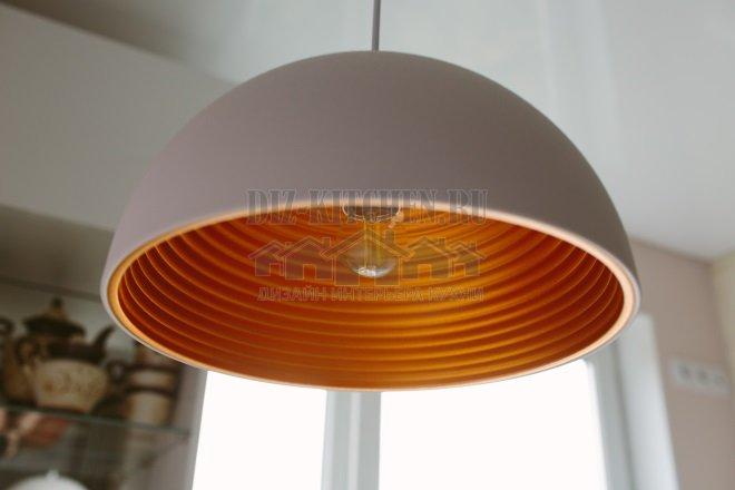 Светильник-абажур