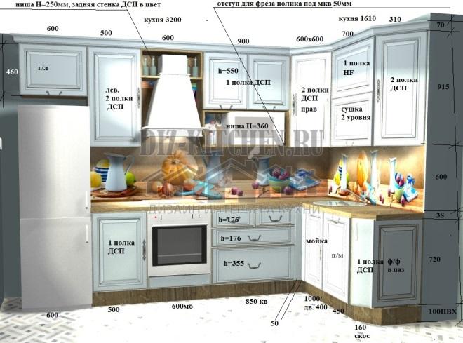 Макет голубой кухни из массива
