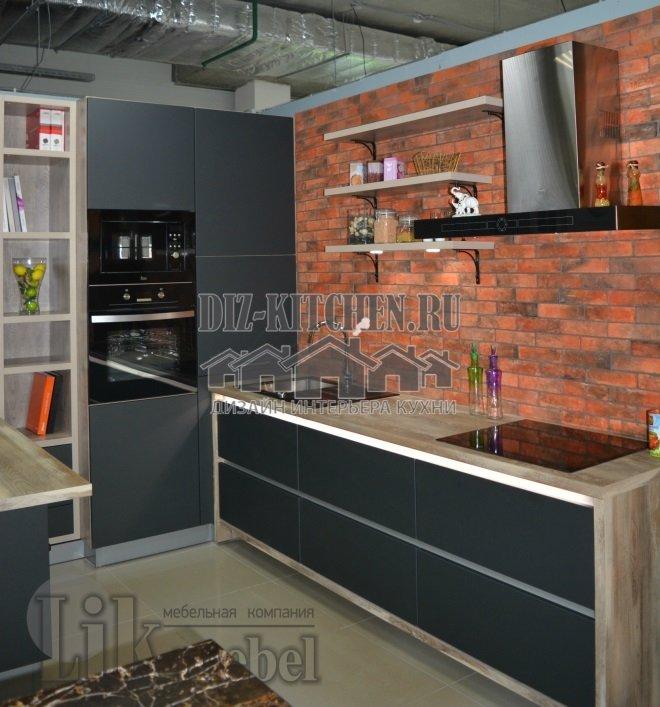 Синяя кухня в стиле лофт с МДФ фасадами