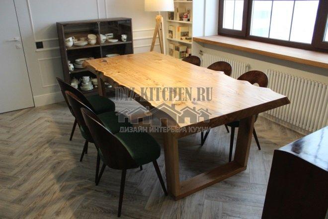 Основной обеденный стол