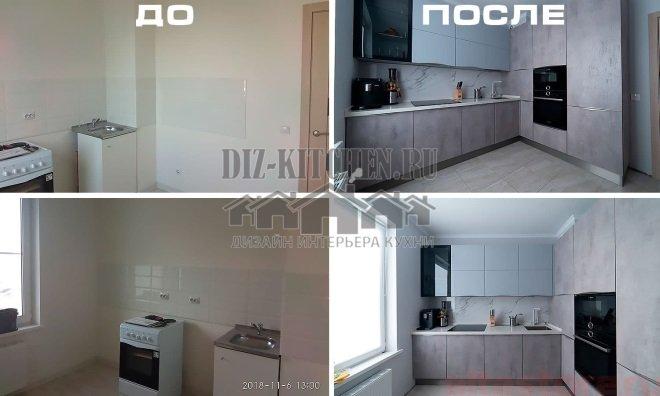 Серая кухня в стиле модерн фото до и после