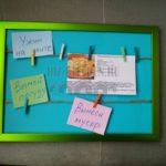 Планшет для заметок и рецептов «Доска объявлений»