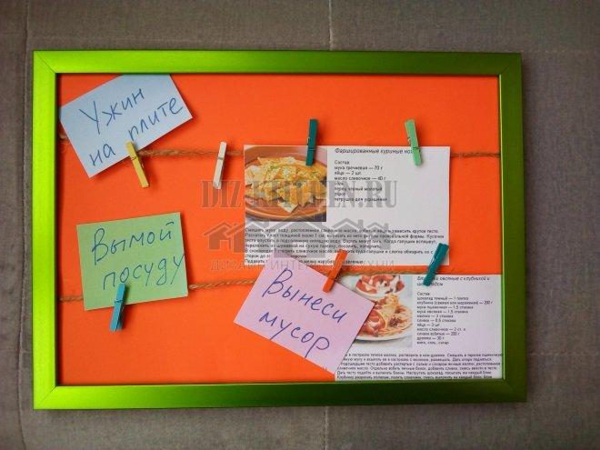 Планшет для рецептов и заметок