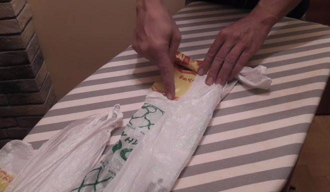 Скатываем пакеты в рулон